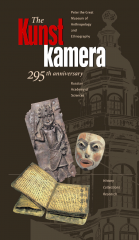 The Kunstkamera. 295th anniversary. Peter the Great Museum of Anthropology and Ethnography: History, Collections, Research